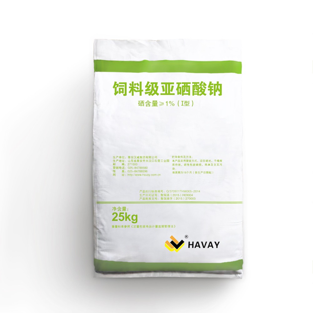 Sodium Selenite mixed feed additives